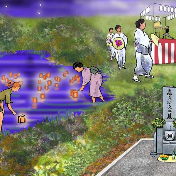 Kamishibai Japanese Storytelling Cards